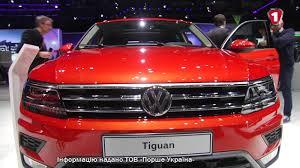 volkswagen tiguan 2016 red geneva motor show 2016 vw tiguan youtube