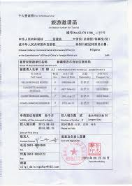 how to apply for a chinese visa at the consulate general of the