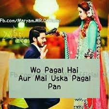 wedding quotes in urdu 380 best images on couples dairy and