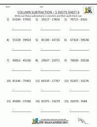 5 digit subtraction worksheets adding subtracting integers