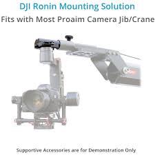 proaim ronin mount for camera jib crane
