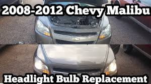 malibu light bulbs replacement 2008 2012 chevy malibu headlight bulb replacement easy diy hd