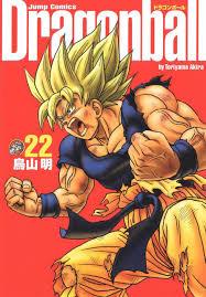 books about the color blue super saiyan eye color dbz