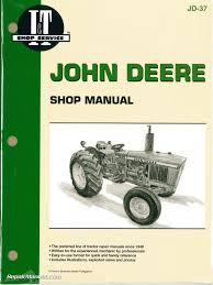 john deere 1518 manual john deere manuals john deere manuals