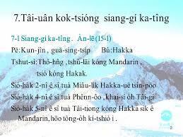 h m si鑒e social si鑒e social h m 100 images sunchang gochujang chili paste the
