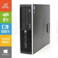 acheter ordinateur bureau ordinateur bureau i5 achat vente pas cher
