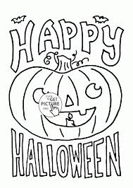 Free Coloring Pages For Halloween To Print by Download Coloring Pages Halloween Coloring Pages To Print Out For