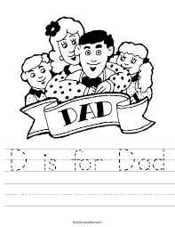 dads multiplication worksheets the best and most comprehensive