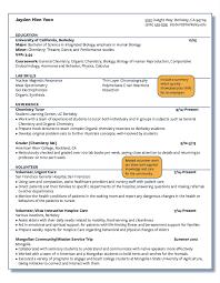 54 Resume Mechanical Engineer Sample by Grader Chemistry Lab Resume Sample Http Resumesdesign Com