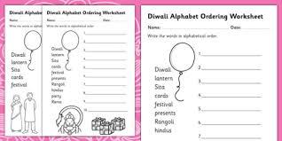 alphabet ordering worksheet order sort hinduism re