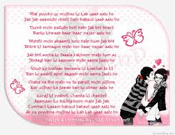 Super Cute Love Quotes by Love Quotes For Her With Images Free Download Best Cute Love