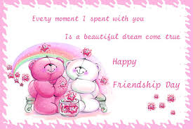 celebrations greetings friendship day great friends