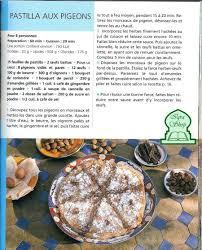 nouvelle recette de cuisine nouvelle recette cuisine marocaine un site culinaire populaire