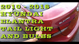 2010 hyundai elantra tail light assembly how to change replace tail lights and bulbs hyundai elantra 2010