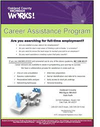 career assistance program oak park michigan works