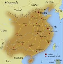 Nanking China Map by Ming Dynasty Wikipedia