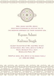 contemporary indian wedding invitations wedding invitations modern indian wedding at minted