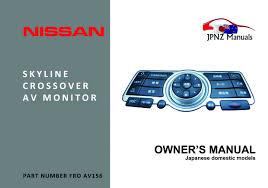 land cruiser user manual japanese cars owners manuals workshop manuals