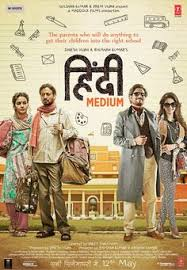 hindi medium 2017 hindi movie online download free filmmaker