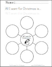 all i want for christmas is bubble chart for kids free to