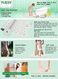 bathtub mats no suction cups tried any of the nonslip bath mats why do you choose yuksy bath mat durable and heavy duty nontoxic bpa and latexfree and soft touch resistant to mold and mildew