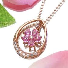 pink sapphire necklace images Jewelry queen rakuten ichibaten rakuten global market pink gold jpg