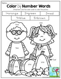 coloring fun coloring pages to print for free color out summer