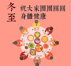 cuisine am駭agement am駭agement bureau 100 images breaking politics environment