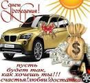 Плейкаст «С ДНЕМ РОЖДЕНИЯ, ВАЛЕРИЙ!