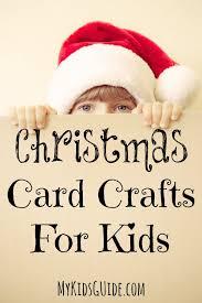 sweet u0026 simple christmas card crafts for kids
