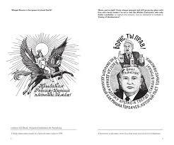 russian criminal tattoo encyclopaedia volume i current