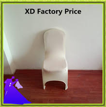 Cheap Spandex Chair Covers For Sale Popular Cheap Ivory Chair Covers Buy Cheap Cheap Ivory Chair