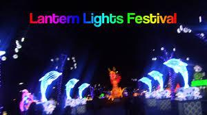 lantern light festival miami tickets lantern lights miami lantern festival youtube
