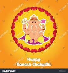 Ganesh Puja Invitation Card Happy Ganesh Chaturthi Greeting Card Vector Stock Vector 688532878