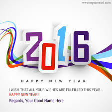 place you custom text on happy new year greeting card wishes