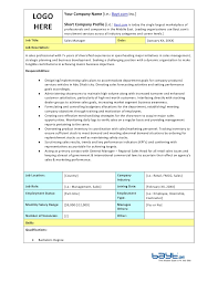 sales manager job description template by baytcom 1 728 jpg cb u003d1296720365