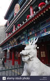 qilin statue qilin statue in front of tong ren tang dashilan shopping