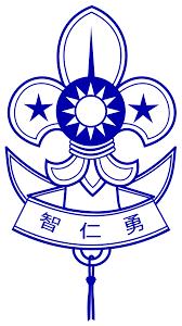 scouts of china wikipedia