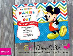 mickey mouse birthday party invitation e file