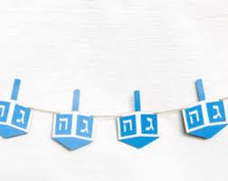 hanukkah banner happy hanukkah banner sign garland decoration