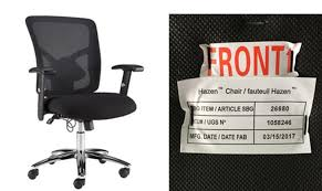 staples recalls office chairs due to fall hazard