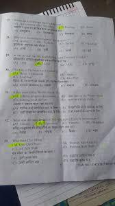 supervisor exam answer key code 568 hpssc hamirpur helios coaching