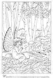 351 angels fairies gods u0026 goddesses images