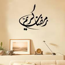 aliexpress com buy islamic muslim art ayatul kursi wall art