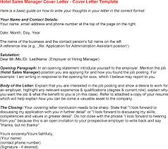 10 best images of hotel sales cover letter hotel sales manager