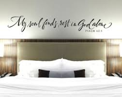 Wall Decal Quotes For Bedroom by Scripture Wall Decal Etsy