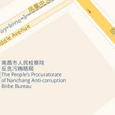 bureau dhl dhl nanchang listings express delivery couriers