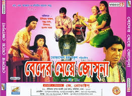 imported bollywood films have become quite a drama in bangladesh
