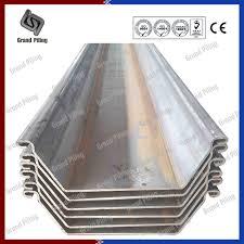 sheet pile sheet piling steel sheet piles cold rolled sheet