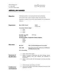 internal resume template iso auditor sample for job po peppapp